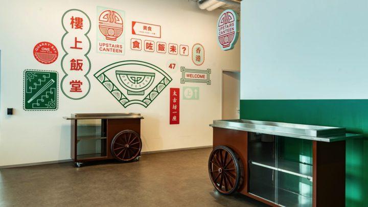 全新 Facebook 香港辦公室開啟 融入本地文化藝術家元素