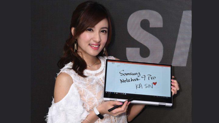 四機齊發! Samsung 高效能個人電腦列陣強化散熱手寫功能