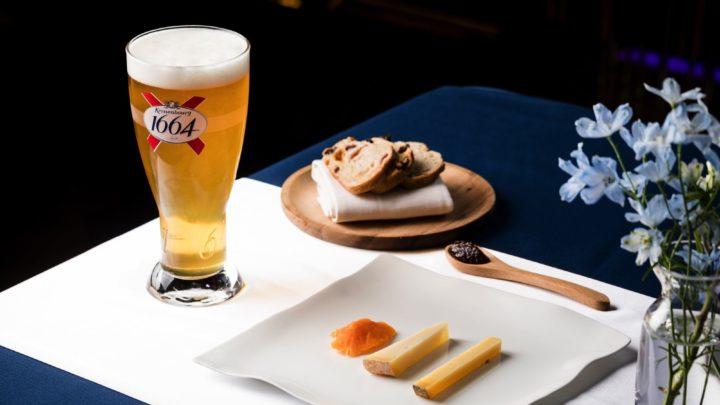 Kronenbourg 1664 聯乘米芝蓮法國餐廳 嘆 #DinnerInBlue 法藍盛宴
