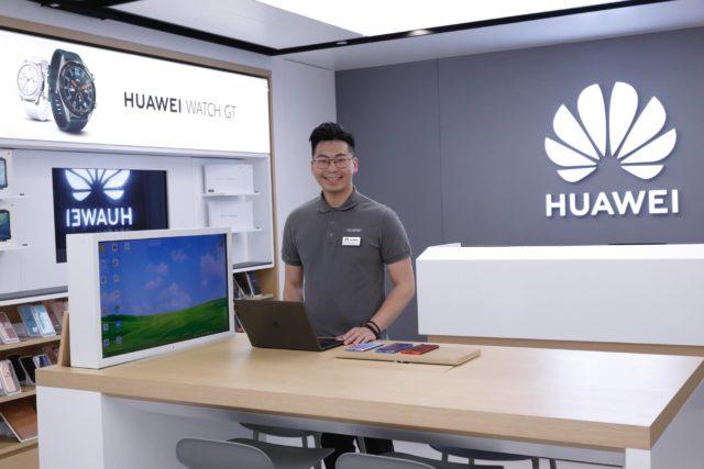 HUAWEI P30 Pro「 赤茶橘 」高配版登場 華為體驗店開幕