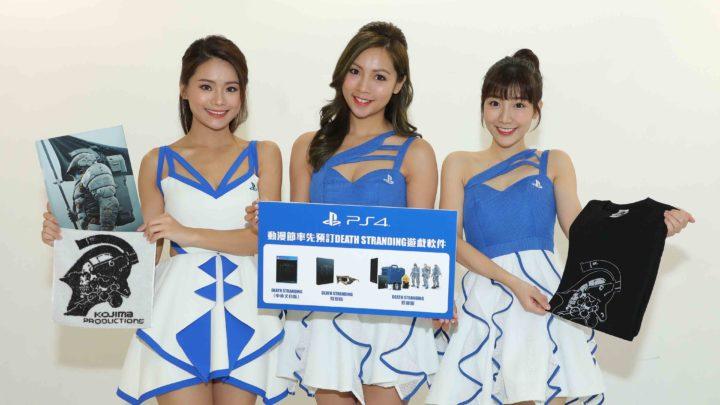 PlayStation 香港動漫電玩節 2019 加碼優惠  送 HK$25,000 禮品請去旅行