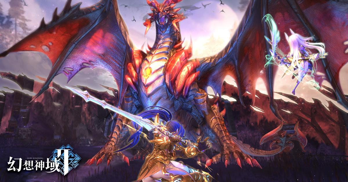 《 幻想神域2 》開放事前登錄 玩家扮演受召喚勇者展開冒險