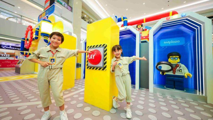 LEGO 「 Big Box Factory 」 AR 遊戲發掘驚喜彩蛋專享期間限定