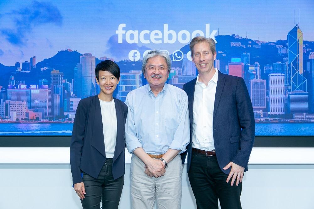 Facebook 推出「 同行計劃 – 綠色篇章 」 提升大衆對環保和可持續性意識