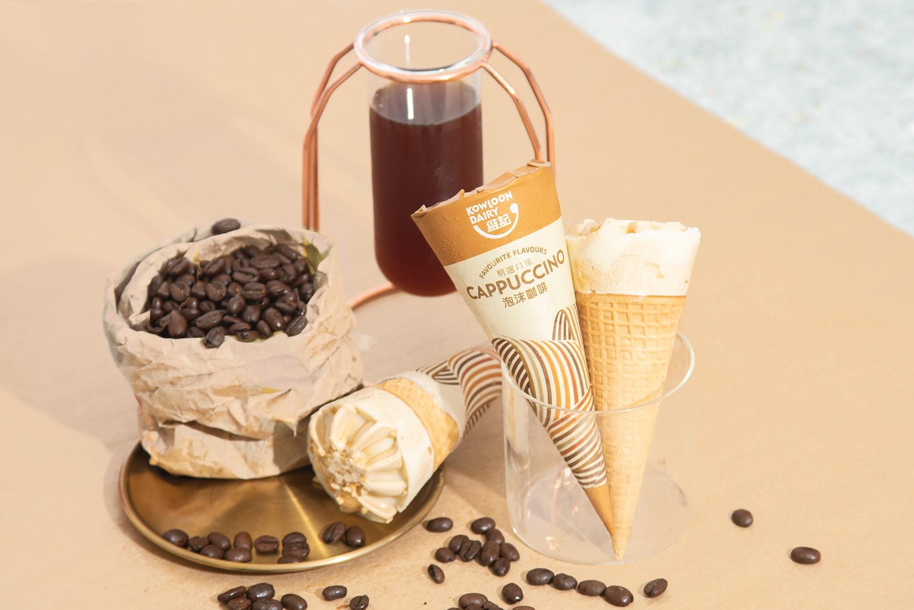 維記牛奶 Cappuccino 雪糕甜筒登場 咖啡迷點都要試