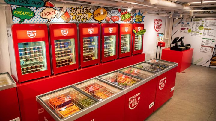 維記牛奶 Pop Up Store 全新 Summer Palette 主題 走進繽紛雪糕畫廊