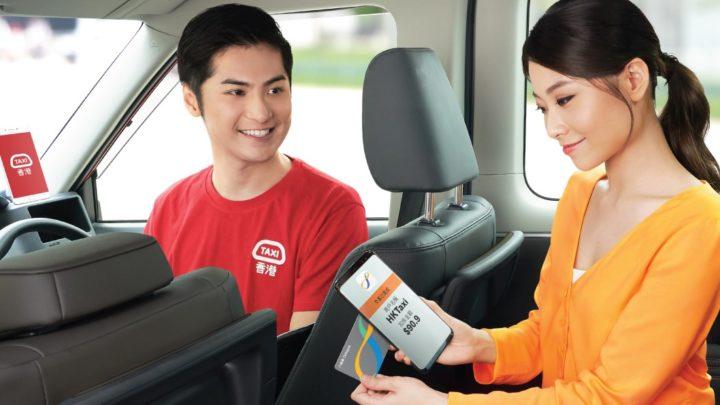 HKTaxi x 八達通推繳付車資功能 的士八達通俾錢送 $25 優惠券