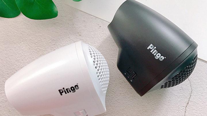 機仔細細方便攜帶   Pingo Qmini 旅行風筒雙電壓切換旅行美髮