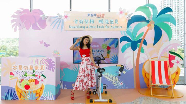東薈城名店倉夏日暑期推廣 異國熱帶風情遊樂裝置