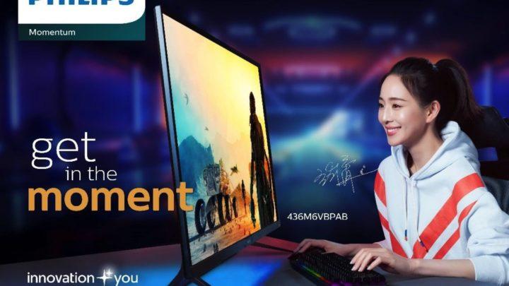 飛利浦 Momentum 電競顯示器系列 電腦節 2019 激荀優惠