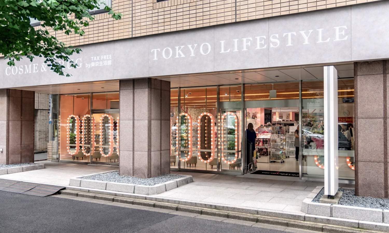 日本人氣藥妝「 Tokyo Lifestyle 」登陸香港  必搶限定「激筍福袋」