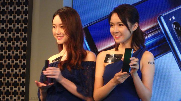 Sony Xperia 5 開始預售 延伸 Xperia 1 功能機價更低