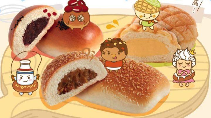 7-SIGNATURE 日式麵包系列  富良野蜜瓜包 / 日式咖哩牛肉包等緊你