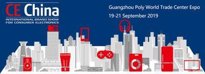 創新技術亮相 CE China 2019