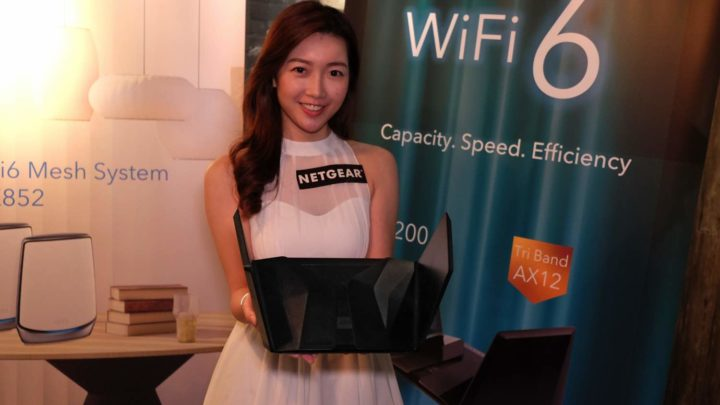最強 WiFi 6 新世代路由器 NETGEAR Nighthawk RAX200 打機必備