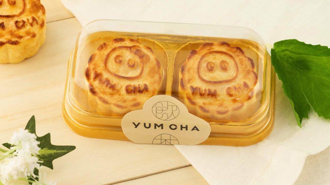 奶黃流沙月餅點止得半島  YUM CHA飲茶 X 龍麵館推軟心奶黃月餅