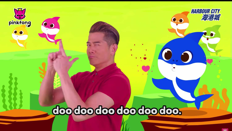 JOOX 挑戰舞王郭富城拍住唱跳《 Baby Shark 》 贏取與巨星共唱這歌