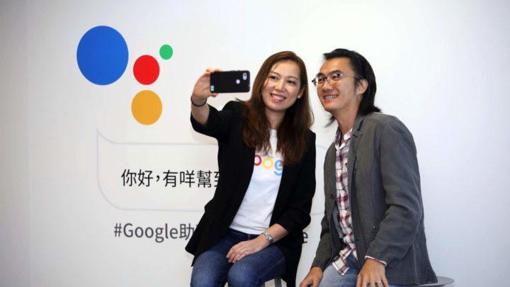 終於都支援廣東話!  實試 Google 助理廣東話有幾準