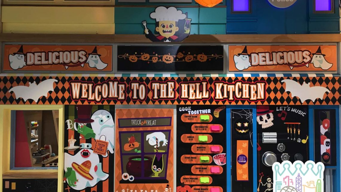 KidsKiss Kingdom 親子餐廳玩轉「魔鬼廚房」大人細路玩盡Halloween