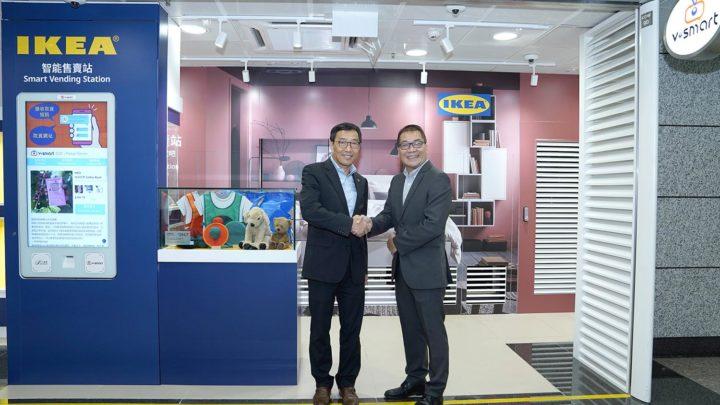 首間 v-smart 機械人商店 全自動零售倉存管理方案打造 B2C 購物