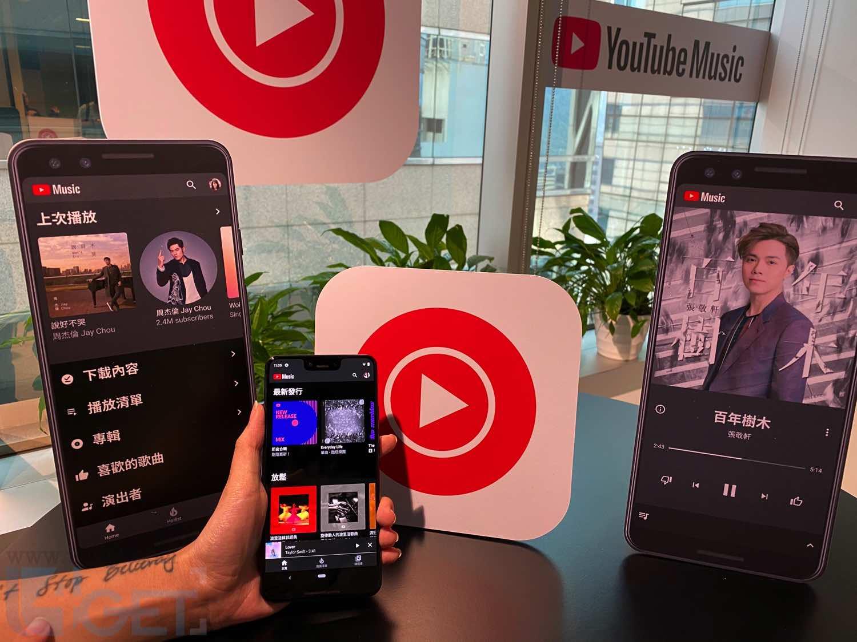 由影片跳過界 全新推出 YouTube Music 用盡 YouTube 片源優勢