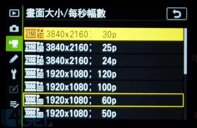 Z 50 無反相機現身   Nikon 中高階 APS-C 相機專攻 Vlog