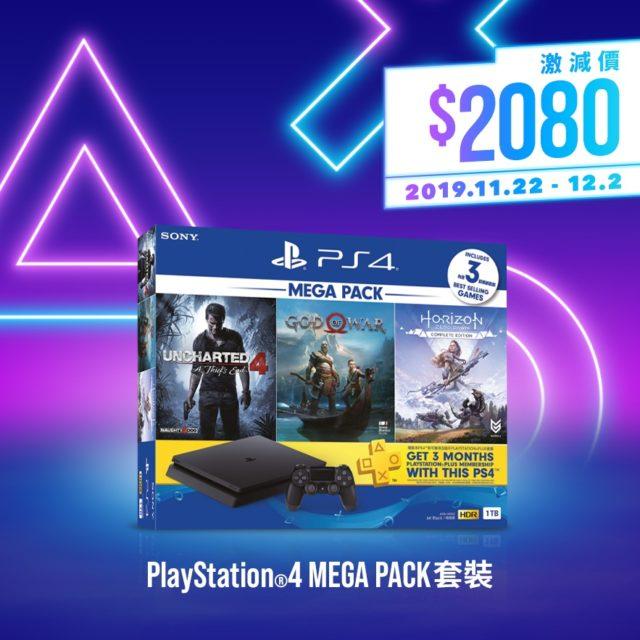 BLACK FRIDAY 限時優惠  PS4 遊戲折扣高達 5 折 PlayStation