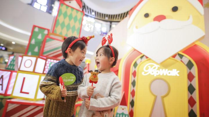 PopWalk 《冬日童遊聖誕》 巨型聖誕老人助陣攤位遊戲創意大爆發