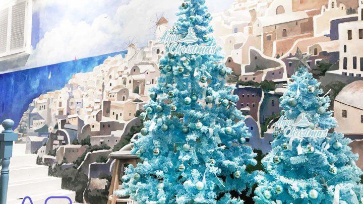 觀塘 Aegean Place 愛琴坊化身聖誕海洋館  過一個浪漫水色聖誕