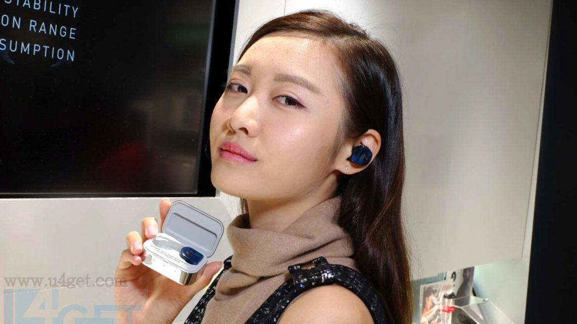 Master & Dynamic MW07 PLUS & GO 真無線耳機 加強電量長聽長有
