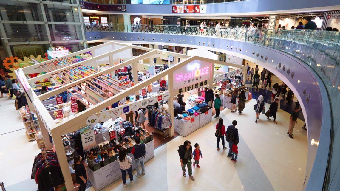 E-Max WearHouse 九展名店倉  冬日季「折」感謝週優惠商品低至三折
