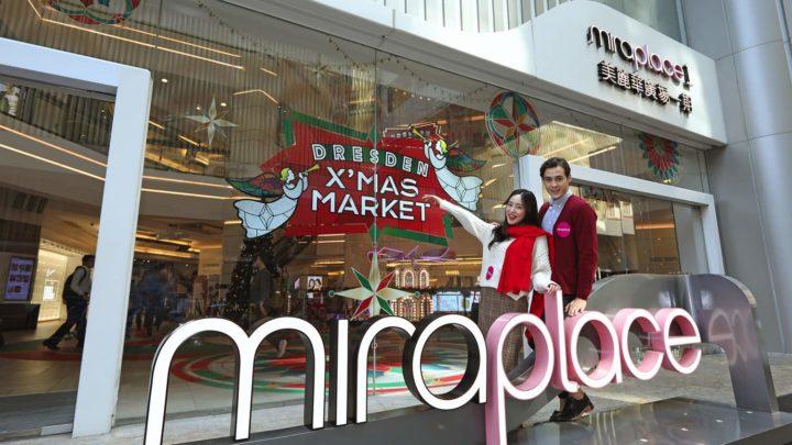 Mira Place「 DRESDEN X'MAS MARKET 」同度不一樣的歐陸聖誕市集