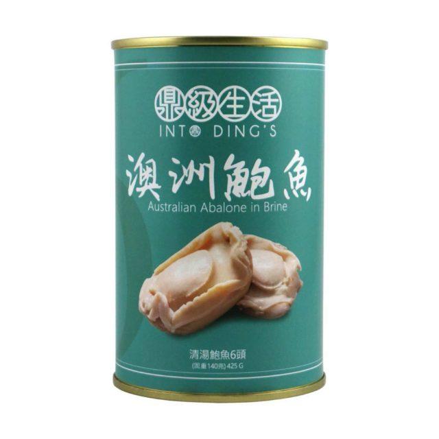 FoodWise 送豬迎鼠  鼎爺私房菜 辦年貨