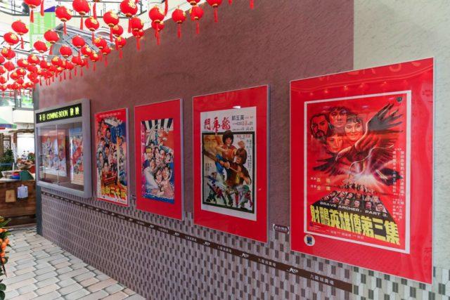 KCP 「 龍城國際大戲院 」賀新禧 送影藝戲院現金券賀年禮品