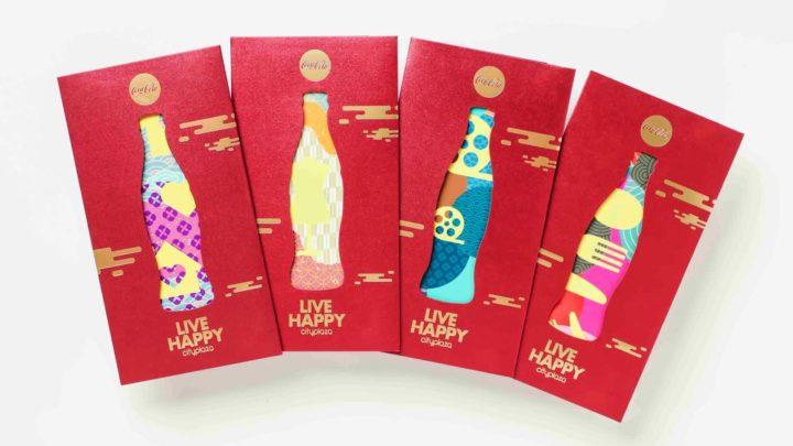 農曆新年就快到  Coca-Cola  招財金鼠特色利是封必換