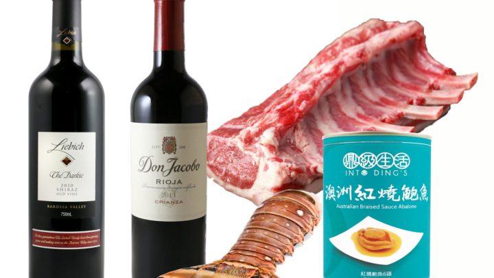 FoodWise 推出新春優惠送豬迎鼠「 辦年貨 」  鼎爺私房菜賀年糕點賀新歲