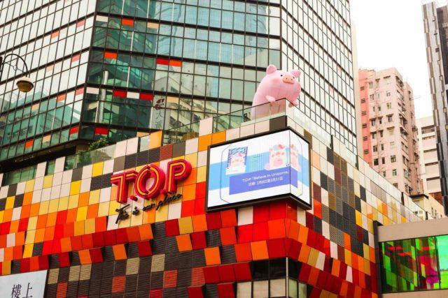 T.O.P  推 Believe in Unicorns   午餐肉罐頭小精靈 LULU 現身