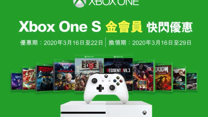 買 Xbox One S 1TB 送你 12 個月金會員   貴族紫 Phantom 系列手掣登場