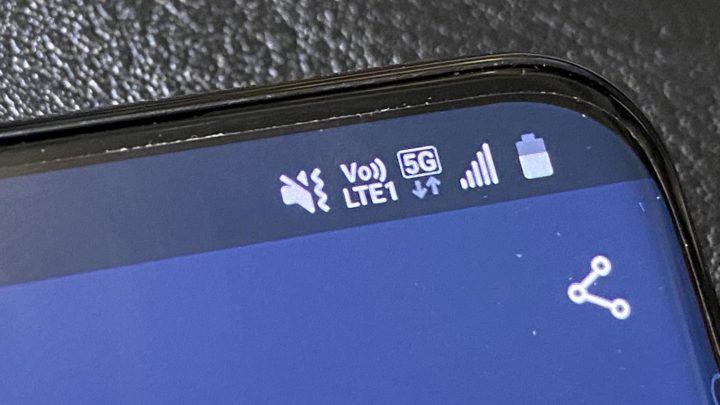 5G 啟動仍未用到? Samsung Galaxy S20 5G 系列推出軟件更新