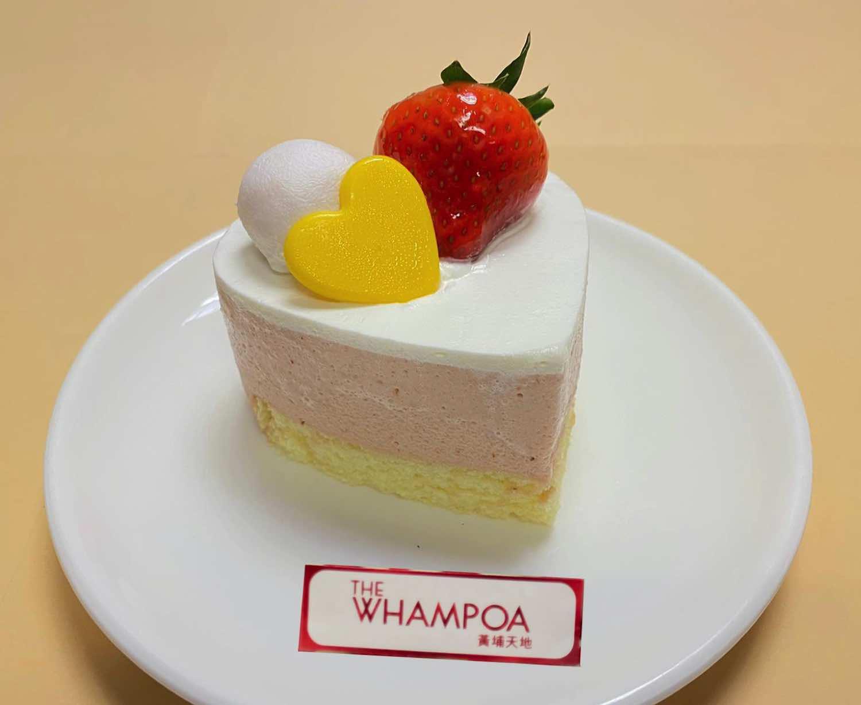 Sweet Mother's Day !  黃埔天地母親節購物換士多啤梨慕絲件裝蛋糕