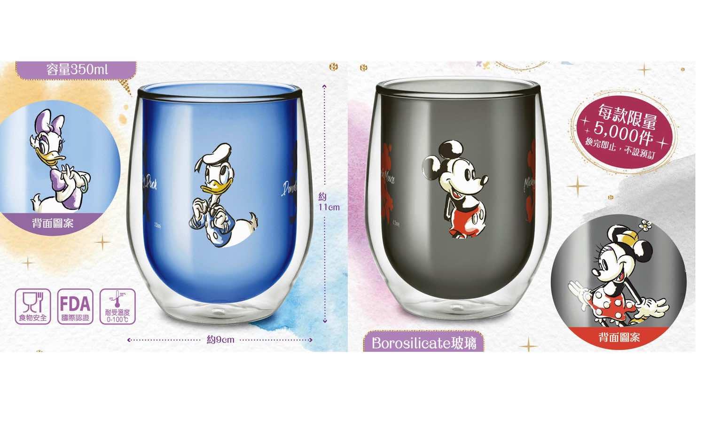 迪士尼 fans 舉手! 7-Eleven推出迪士尼限量版「 奇幻雙層玻璃杯 」