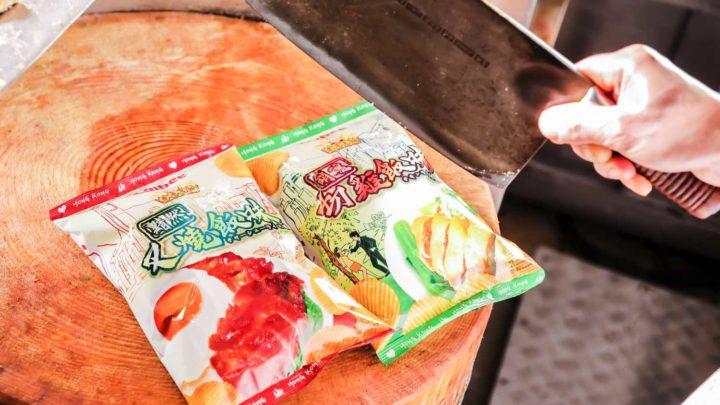 本土情懷雙拼打孖上  卡樂 B 推「 叉燒飯味薯片 」/「 薑蓉切雞飯味薯片 」