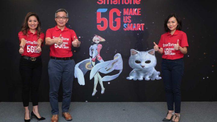 SmarTone 5G 月費計劃出爐 HK$398 80GB 本地用量