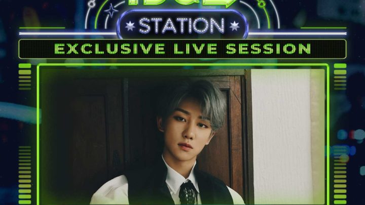 JOOX 推 K-Pop Express 企劃  呈獻兩大 K-Pop 音樂直播節目