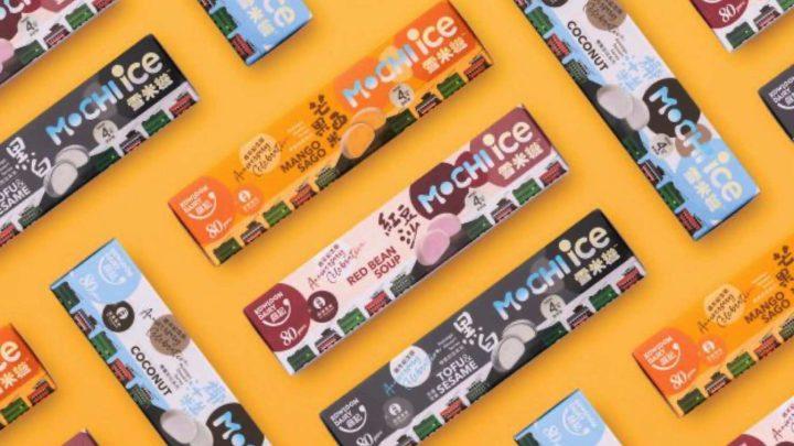 維記牛奶 80 週年聯乘香港電車 推出「 懷舊甜品系列迷你雪米糍 」