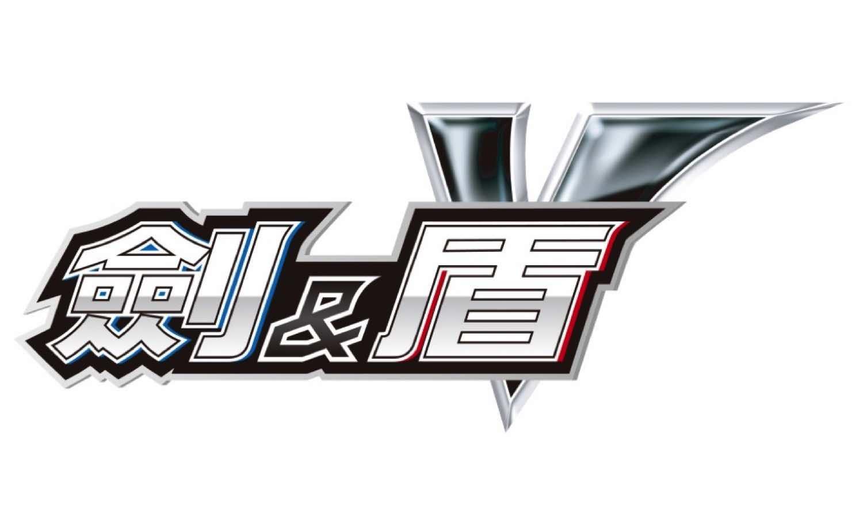 「 寶可夢集換式卡牌遊戲劍&盾 」系列推起始牌組 吳慷仁都玩抽到咩卡?