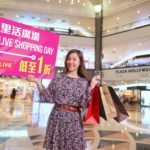 荷里活廣場「 全城LIVE Shopping Day 」網上直播代購 即日送貨一條龍