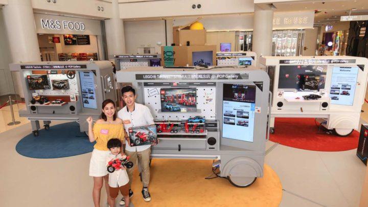 奧海城夥拍 PopSquare 開「 POP Gallery 」  全球首間 LEGOTechnic 開幕