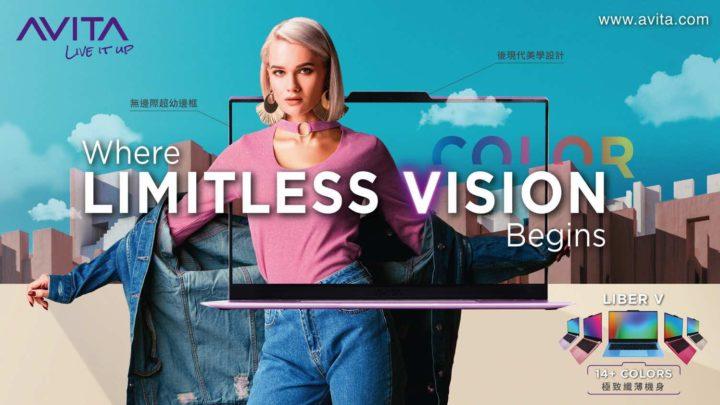 全新 AVITA LIBER V 系列手提電腦登場  14 款色系適合好色之徒