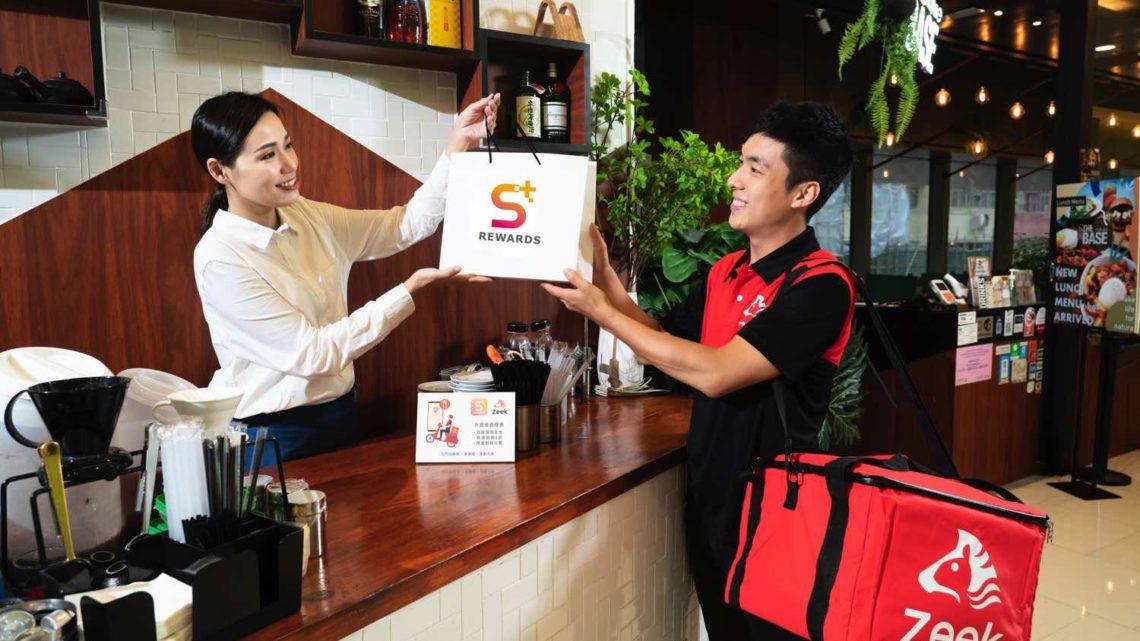 「 S+REWARDS 」與 Zeek 合作計劃推點對點外賣速遞服務